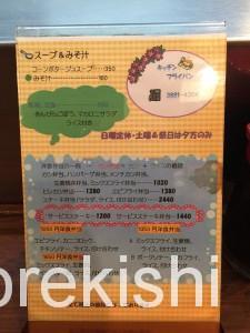 キッチンフライパン北千住特大ロースソースカツ丼11