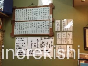 武蔵野市国立幸寿司(こうずし)びっくり丼大盛り7