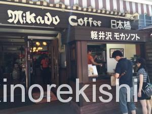 チャーチストリート軽井沢ラーメン特製チャーシュー麺大盛り14