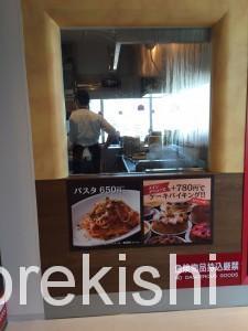 上野食べ放題パラディーゾケーキバイキング2