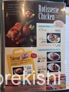 上野食べ放題パラディーゾケーキバイキング8