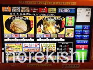 神田油そば春日亭5
