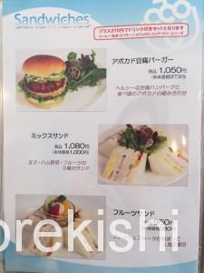 渋谷西村フルーツパーラー道玄坂店スーパービッグパフェ15