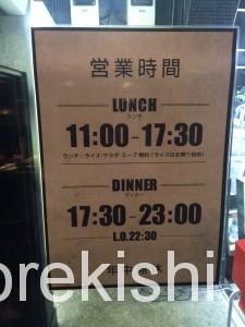 1ポンドのステーキハンバーグタケル秋葉原店26