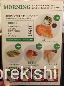 浅草巨大パンケーキ喫茶ミモザビッグホットケーキ6