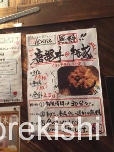 立川市ひなたかなたランチでか盛り唐揚げ丼大盛り4