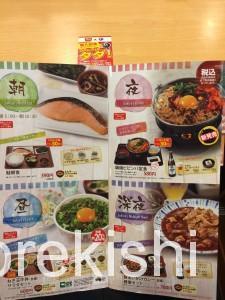 豚丼キング(キング豚丼)すき家裏メニュー3