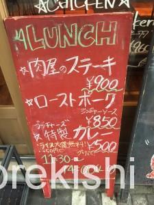 神田ブッチャーブラザーズランチステーキカレー大盛り2