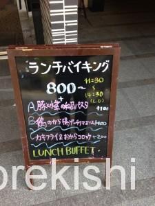 京都銀ゆば浅草蔵前店2