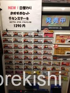 鉄板王国上野7