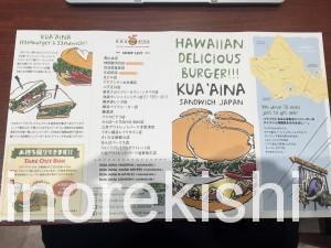 クアアイナ神田駿河台店デリバリー12