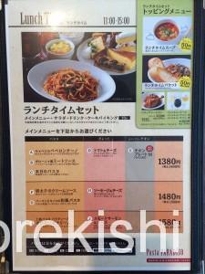 上野食べ放題パラディーゾケーキバイキング5