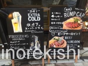 神田肉バルランプキャップランチサーロインステーキ2