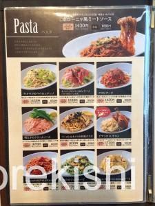 上野食べ放題パラディーゾケーキバイキング28