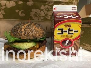 クアアイナ神田駿河台店デリバリー8