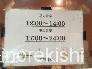 千葉デカ盛り市川食堂カツカレー特盛3