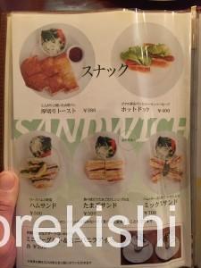 浅草巨大パンケーキ喫茶ミモザビッグホットケーキ17