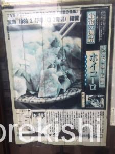 飯田橋えぞ松神楽坂店回鍋肉ホイコーロー定食大盛り4