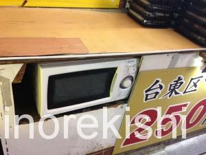 激安弁当デリカぱくぱく浅草店12