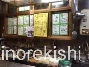 キッチンフライパン北千住特大ロースソースカツ丼10