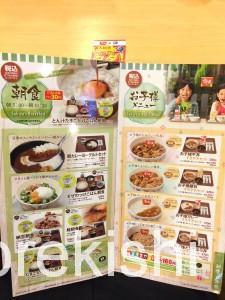 豚丼キング(キング豚丼)すき家裏メニュー9