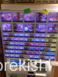 東京スタミナカレー365秋葉原道場スペシャルカレー特盛6