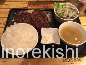新日本焼肉党東日本橋店ランチ山形牛メンチカツ定食8