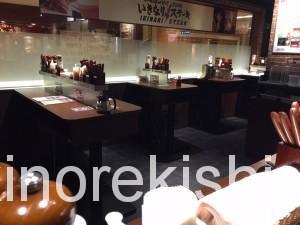東京駅いきなりステーキ八重洲地下街店1ポンドリブロース7