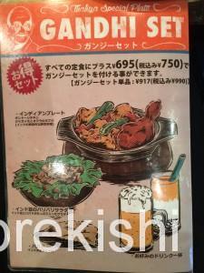 巨大ナン食べ放題神田インド定食ターリー屋6