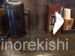 神田ラーメンカラシビ味噌らー麺鬼金棒特製大盛り大肉飯6