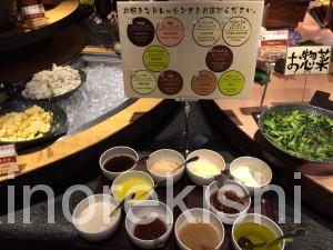 自然食食べ放題ビュッフェバイキング大地の贈り物上野店16