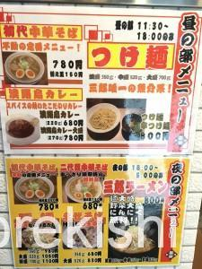錦糸町麺屋三郎ラーメン豚麺特盛野菜大盛り3