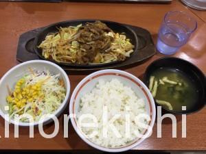 人形町東京チカラめし焼肉定食ご飯おかわり自由8