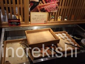 自然食食べ放題ビュッフェバイキング大地の贈り物上野店8