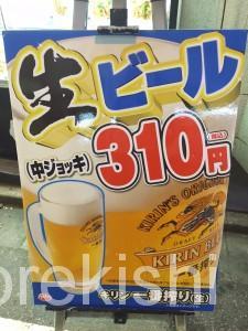 24時間日高屋油そば汁なしラーメン餃子チャーハンセット大盛り9