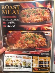 メガ盛りハンバーグステーキのくいしんぼ神田神保町店ライスおかわり自由大盛り17