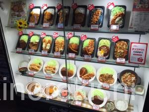 Sガストエスガスト神田駅東口店マヨガリ若鶏竜田丼カレー特盛大盛り8