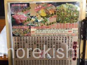 デカ盛りメガ盛りバケツ盛玉金たまきん錦糸町2号店バケツもんじゃ18