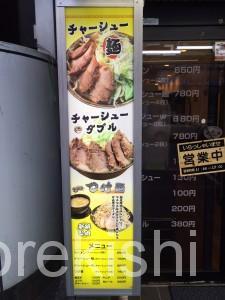 神田デカ盛りラーメン盛太郎チャーシュー麺Wダブル大盛り野菜マシマシ