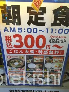 Sガストエスガスト神田駅東口店マヨガリ若鶏竜田丼カレー特盛大盛り19