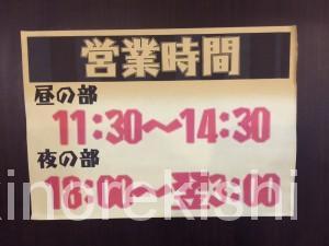 千葉デカ盛りみちる屋松戸本店ガツ盛りみちるデラックス2ラーメン34
