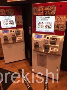 Sガストエスガスト神田駅東口店マヨガリ若鶏竜田丼カレー特盛大盛り5