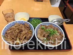 吉野家牛丼特盛ロース豚丼大盛り牛ねぎ玉丼10