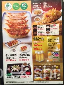 長崎ちゃんぽんリンガーハット亀戸駅前店2倍生ビールチャーハン12