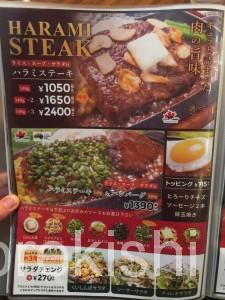 メガ盛りハンバーグステーキのくいしんぼ神田神保町店ライスおかわり自由大盛り15