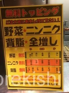 千葉デカ盛りみちる屋松戸本店ガツ盛りみちるデラックス2ラーメン25
