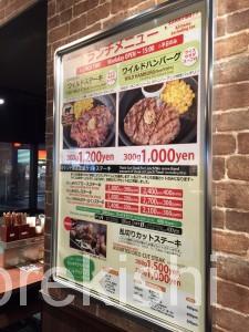 いきなりステーキ赤坂プラチナ会員誕生日特典黒毛和牛サーロイン肉マイレージカード18
