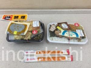 hottomottoほっともっとお弁当大盛りのり弁天丼カキフライチェーン店メニュー6