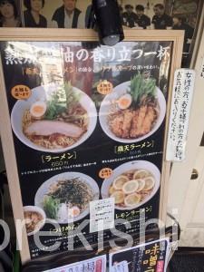 大島メガ盛りりんすず食堂レモンラーメン鶏天大盛りつけ麺有名人気