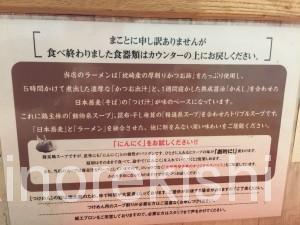 大島メガ盛りりんすず食堂レモンラーメン鶏天大盛りつけ麺有名人気12